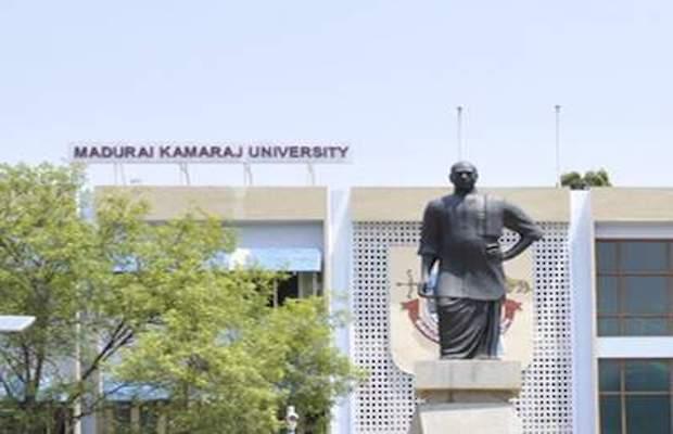NIWE Solar Madurai Kamaraj University