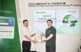 ReneSola Awarded Certificate of Acceptance of Witnessed Laboratory by Dekra