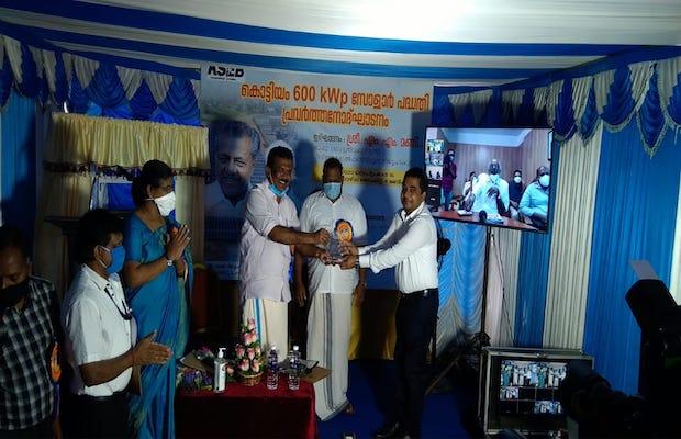 INKEL Solar Kerala IPDS
