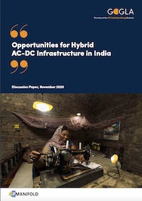 https://img.saurenergy.com/2020/12/httpswww.saurenergy.comsolar-energy-newsgrowing-opportunities-for-hybrid-ac-dc-infrastructure-in-india-report.jpg