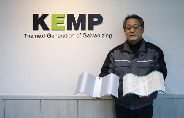 KEMP Combines 4th Generation Technology