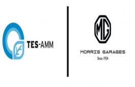 MG Motor TES-AMM