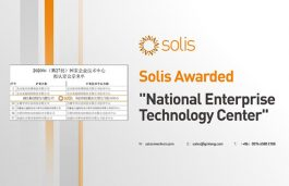 Solis Recognized for R&D and Innovation by the National Development and Reform Committee