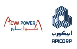 ACWA Power, APICORP Sign on $125 Mn Facility to Accelerate Green Transition