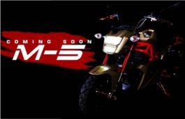 Komaki M5 E-Bike