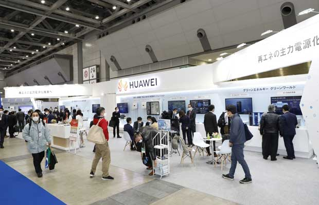 Huawei showcases full lineup of digital power solutions