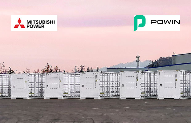 Two Battery Energy Storage Projects