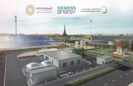 Solar-Driven Green Hydrogen Plant Commissioned in MbRAM Solar Park inDubai