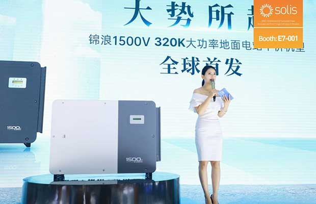 320kw product launch