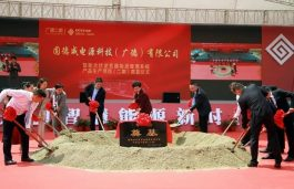 GoodWe To Produce One million Units Per Year Post Expansion