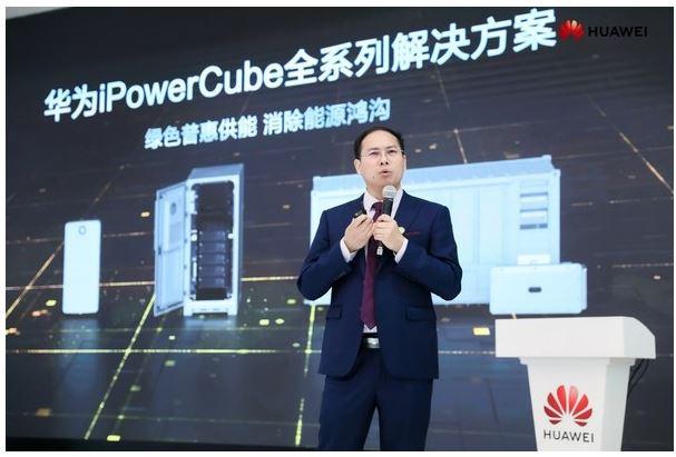 Peng Jianhua, Huawei