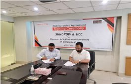Sungrow Partners With UCC for Distribution In Bangladesh