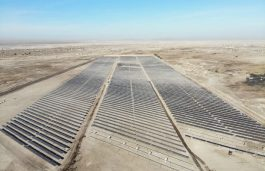 Yinson Partners with Verano For 800MW Solar Projects in Latin America