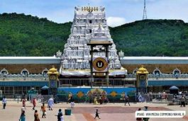 Tirupati to Adopt Energy-efficient Practices, Installing 2 MW Rooftop Solar