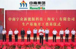 Zhongnan Group Starts Construction of a New 5 GW Solar Factory