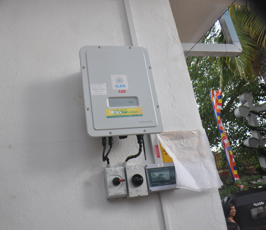 Solar CSR In Sri Lanka