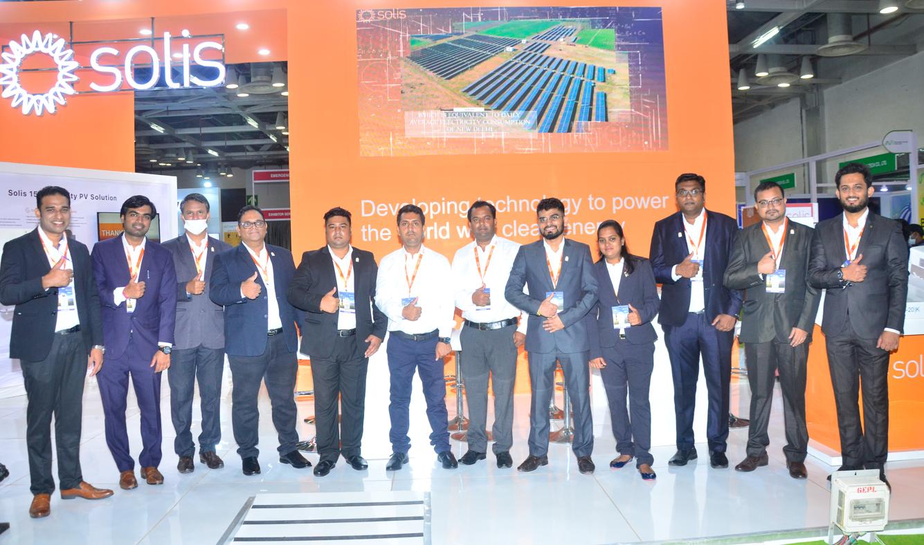 The Solis India Team