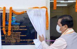 Kolkata Port Trust Gets First MW Sized Solar Plant, Vikram Solar The EPC